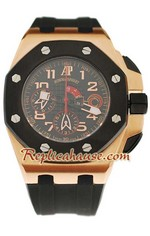 Audemars Piguet Royal Oak Offshore Alinghi Team Swiss Replica Watch 4