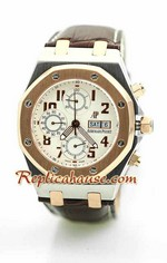 Audemars Piguet City of Sails Edition Watch 3